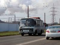 Мариуполь. ПАЗ-32054 AH7769BB