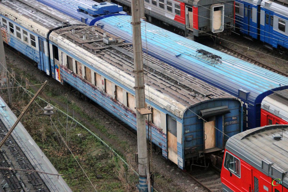 Москва. ЭР2-2153