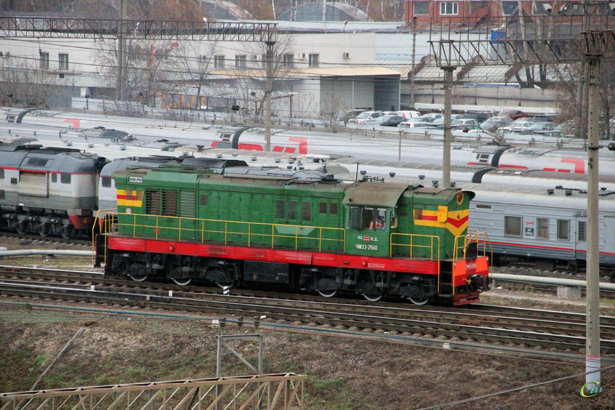 Москва. ЧМЭ3-2560