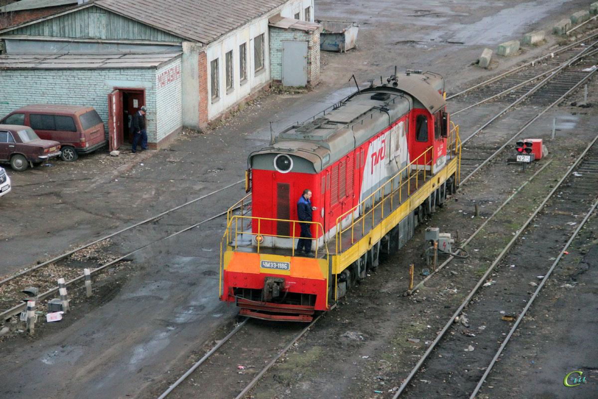Москва. ЧМЭ3-1186