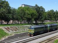 Москва. 2М62У-0104