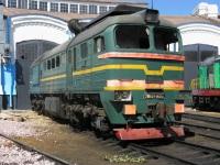 Москва. 2М62У-0035