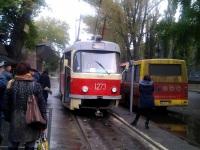 Днепропетровск. Tatra T3SU №1273