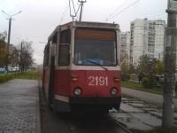 Днепропетровск. 71-605 (КТМ-5) №2191