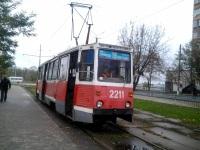 Днепропетровск. 71-605 (КТМ-5) №2211