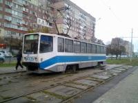Днепропетровск. 71-608КМ (КТМ-8М) №2226
