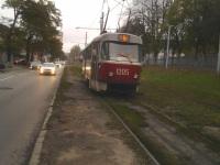 Tatra T3SU №1205