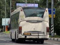 Московская область. Scania OmniLink CL94UB ав169