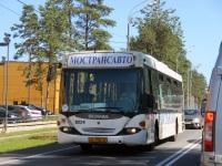 Московская область. Scania OmniLink CL94UB ер708