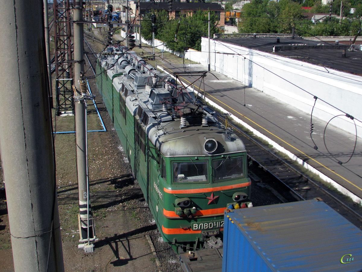 Муром. ВЛ80с-1127