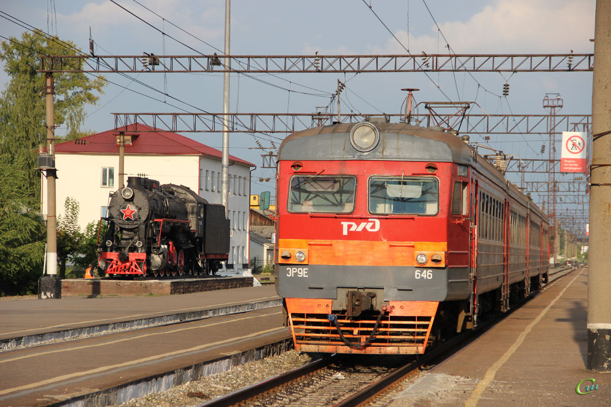 Муром. Л-2248, ЭР9Е-646