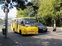 Тбилиси. Богдан А09201 TTC-693