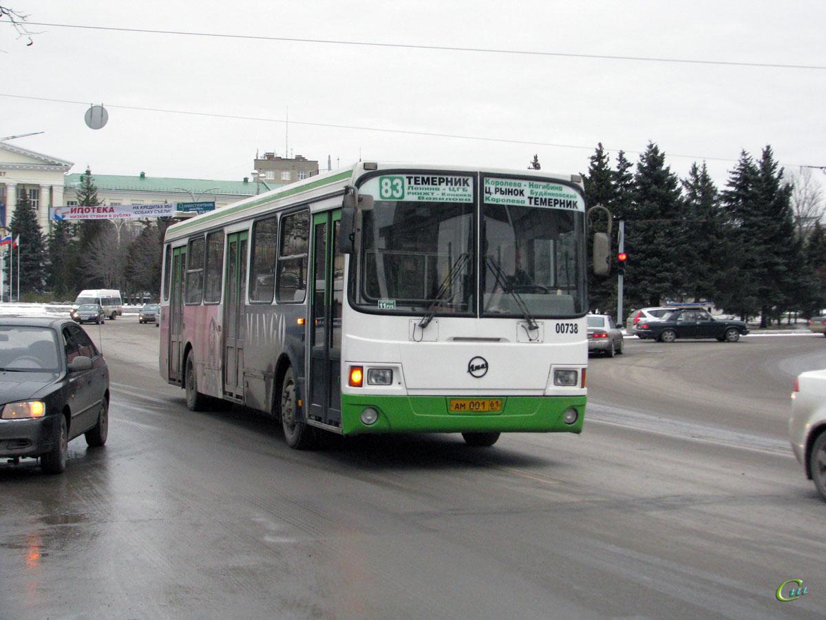 Ростов-на-Дону. ЛиАЗ-5256.45 ам001