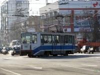 Москва. 71-608К (КТМ-8) №5162