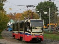 Москва. 71-619К (КТМ-19К) №0205