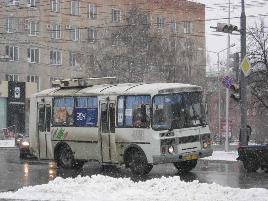 Курган. ПАЗ-32054 ав897