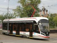 Москва. 71-931М №31060