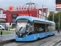 Москва. 71-931М №31027