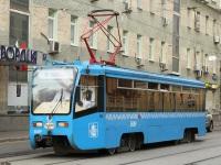 Москва. 71-619К (КТМ-19К) №5089