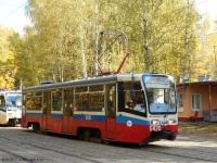 Москва. 71-619КТ (КТМ-19КТ) №5420