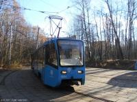 Москва. 71-619К (КТМ-19К) №5004