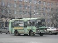 Курган. ПАЗ-32053 р015кк