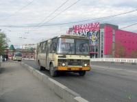 Нижний Новгород. ПАЗ-4234 ат121