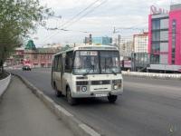 Нижний Новгород. ПАЗ-32054 а516уа
