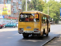 Таганрог. ПАЗ-32053-70 т600ек