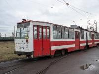 ЛВС-86К №3024