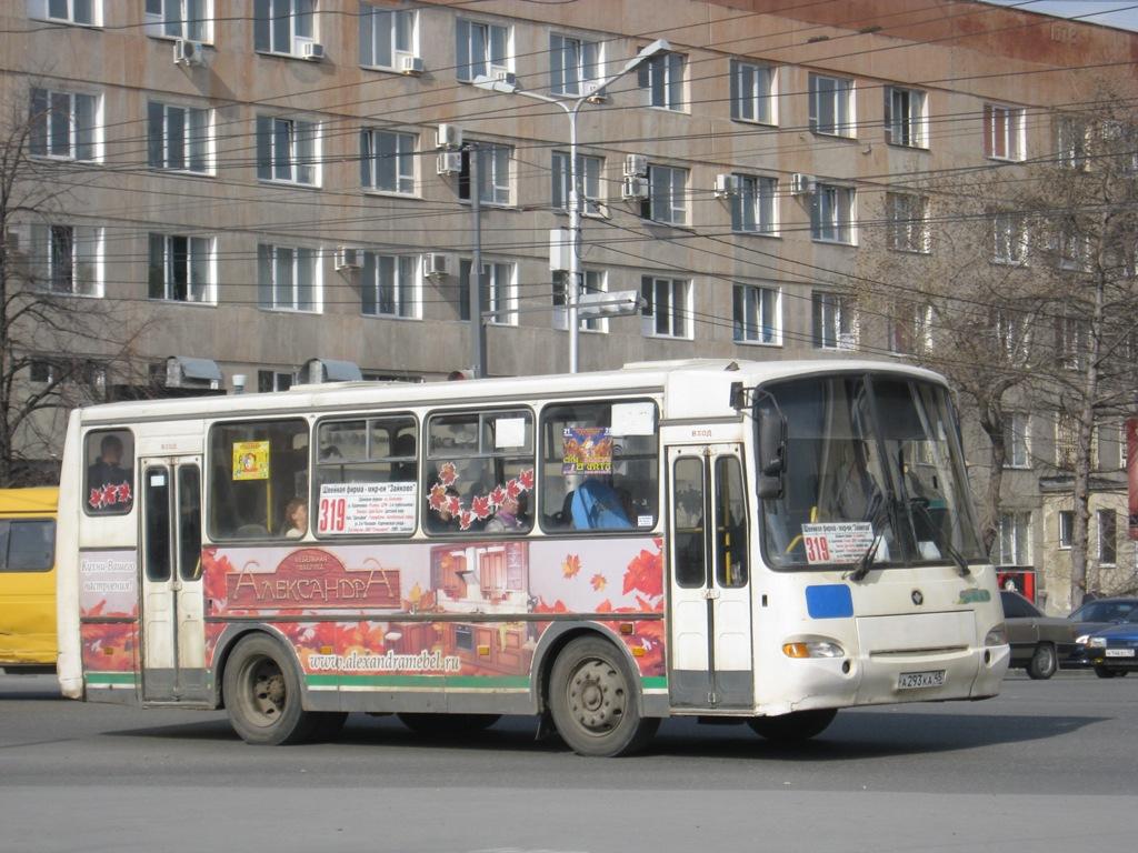 Курган. ПАЗ-4230-03 а293ка