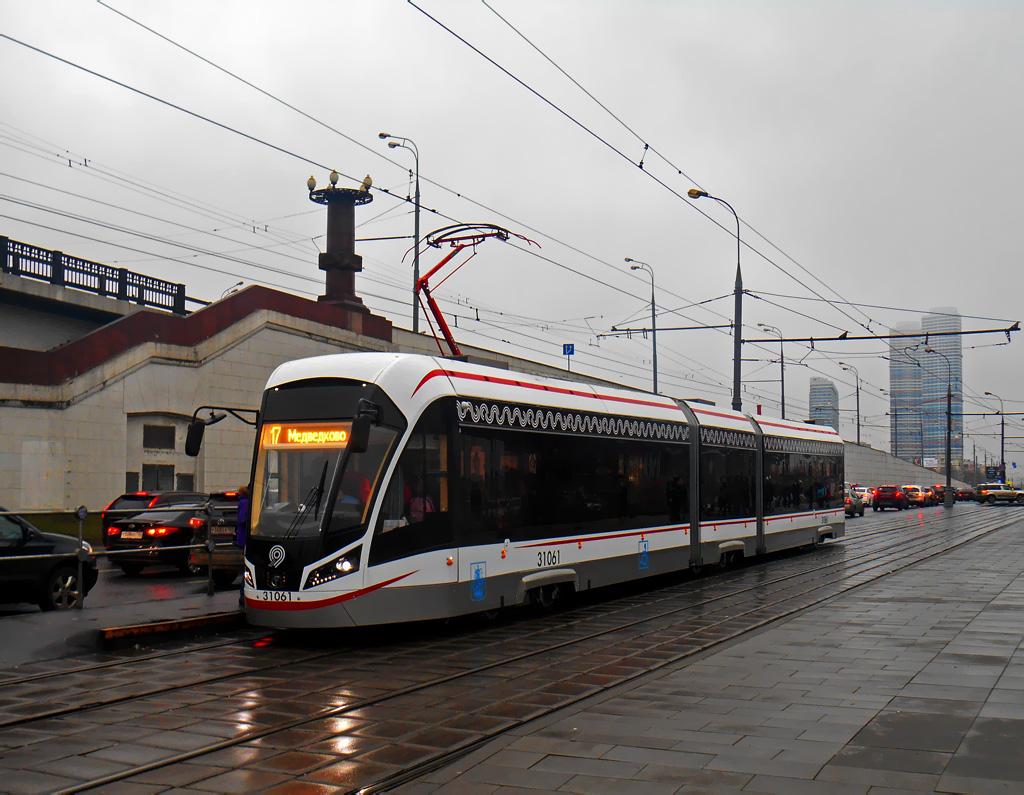 Москва. 71-931М №31061