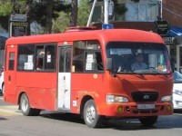 Hyundai County LWB о208ос