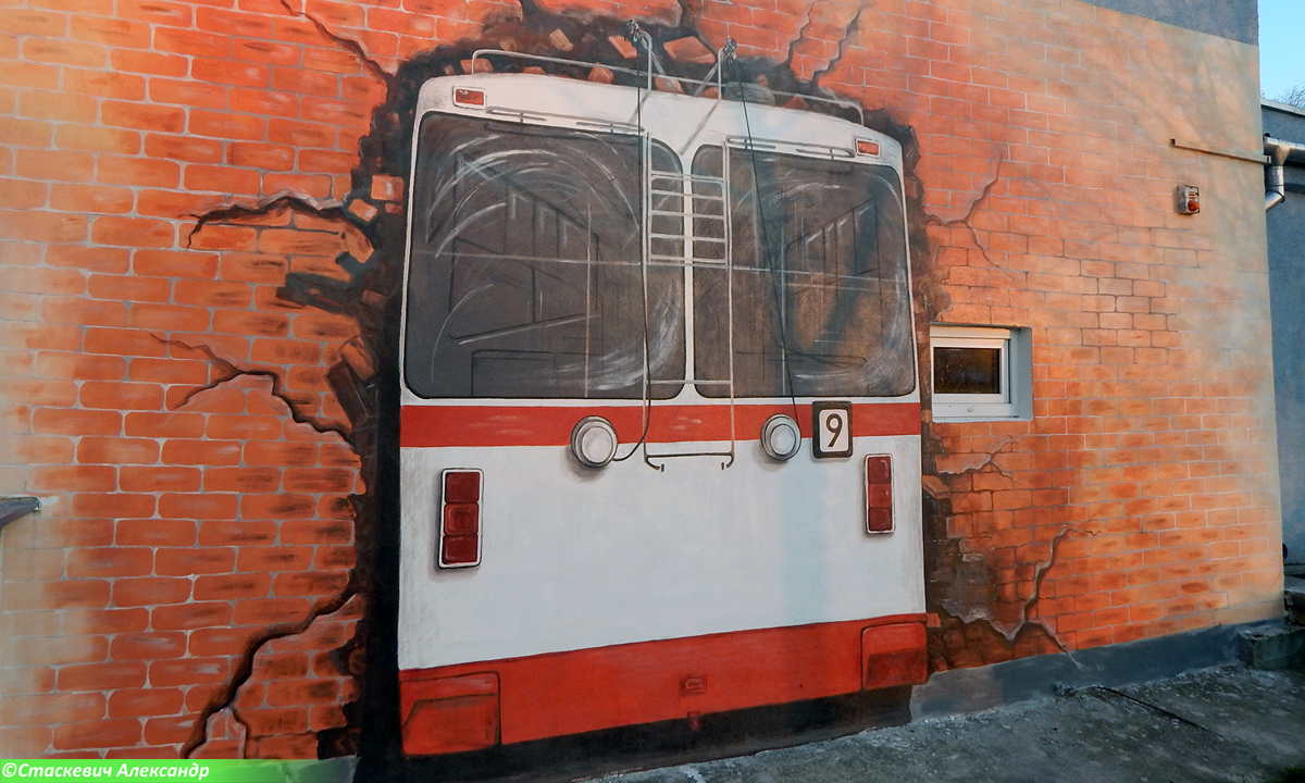 Гродно. Рисунок на фасаде административного здания УГП ГТУ