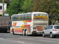 Москва. Neoplan N116/3 Cityliner р745мт