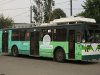Подольск (Россия). ЗиУ-682 КР Иваново №1