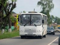 Переславль-Залесский. ПАЗ-320412-05 х420ан