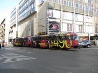 Прага. Tatra T3SUCS №7201