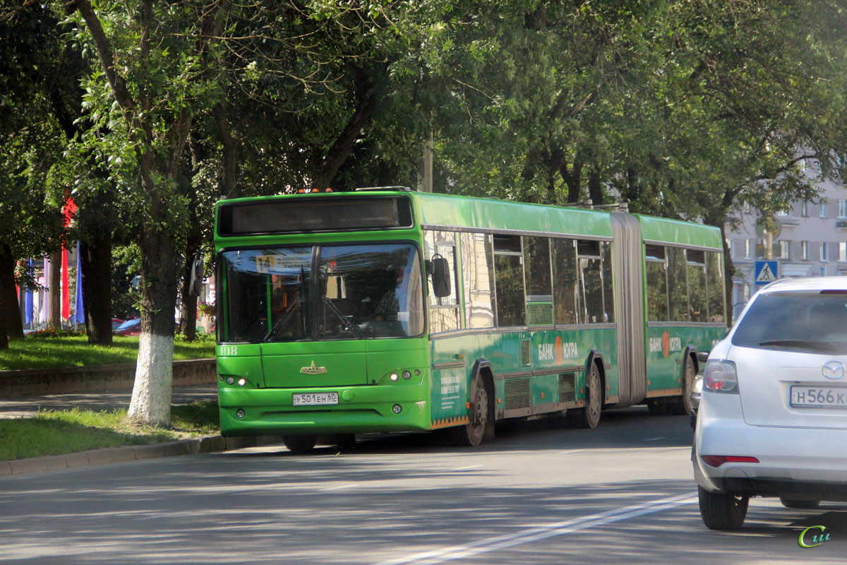 Псков. МАЗ-105.465 у501ен