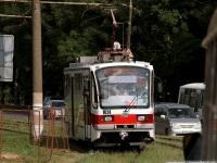 Нижний Новгород. 71-407 №1024