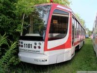 71-623-00 (КТМ-23) №1101