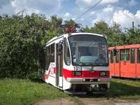 Нижний Новгород. 71-407 №1010