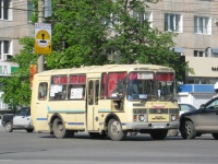 Курган. ПАЗ-32053 о122ет