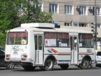 Курган. ПАЗ-32054 е460ет