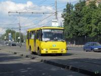 Москва. Богдан А092 ее979