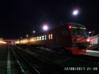 Улан-Удэ. ЭД9М-0085