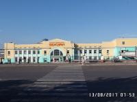Улан-Удэ. Вокзал станции Улан-Удэ, вид с улицы Революции 1905 года