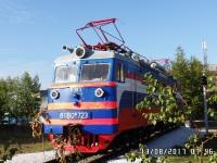 Улан-Удэ. ВЛ60к-723
