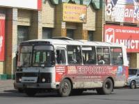 Курган. ПАЗ-32054 к525еу