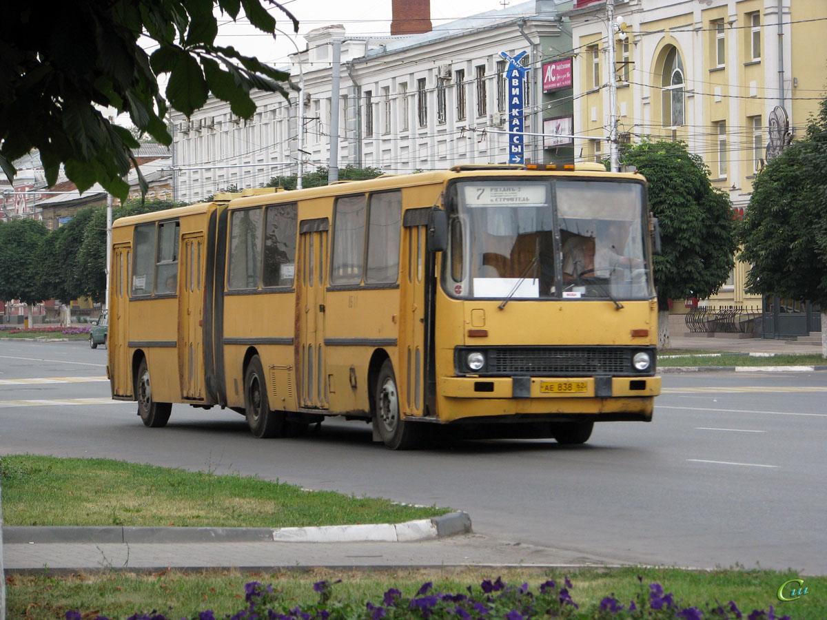 Рязань. Ikarus 280.02 ае838